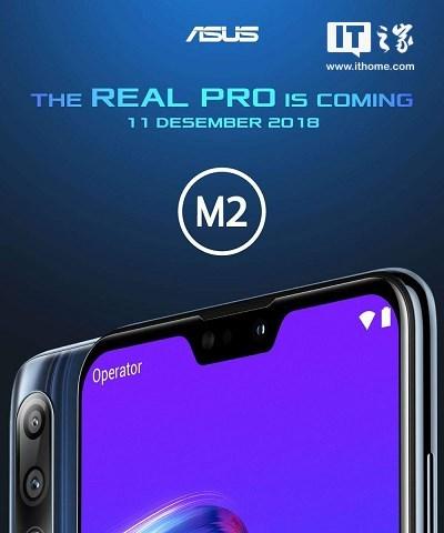 华硕表明将在12月11日正式发布新款Zenfone手机