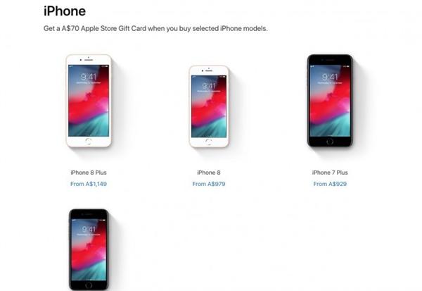 苹果黑色星期五促销活动揭晓:毫无新意