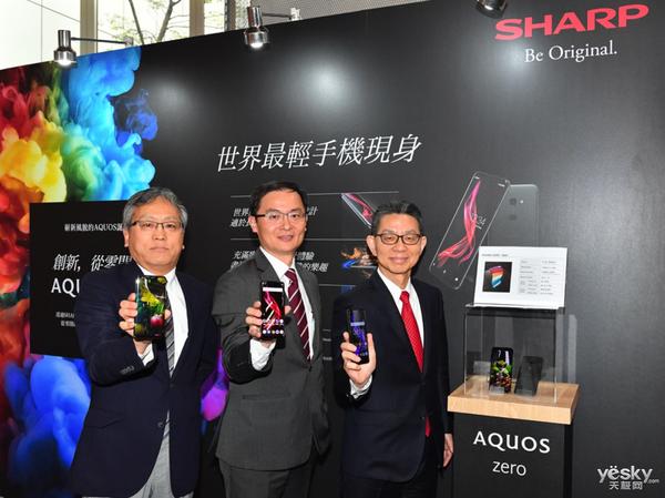 """夏普在中国台湾举办主题为""""NEXT未来 一切就绪""""新品发布会"""