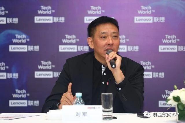 联想总裁刘军认为现在的电脑不好做,没有十年的行业基础做不好!