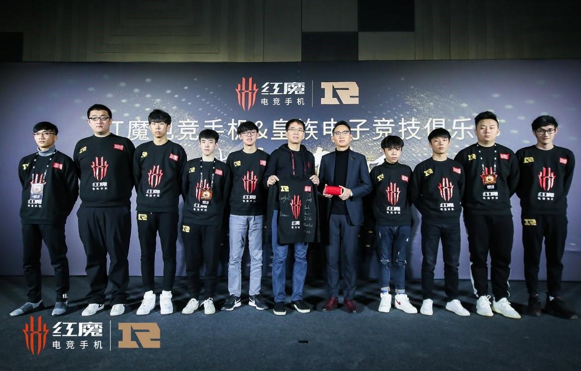 努比亚红魔电竞手机与RNG皇族电子俱乐部在北京RNG电竞中心正式达成战略合作