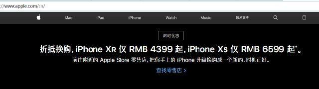 陷入价格战的苹果,给中国品牌敲响警钟
