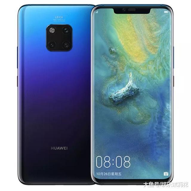 iphoneX冰点价格