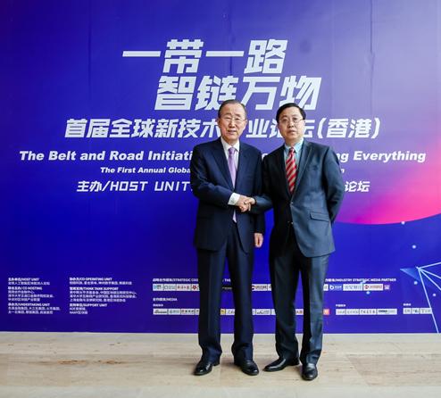 李光斗与潘基文共同出席首届全球新技术产业论坛