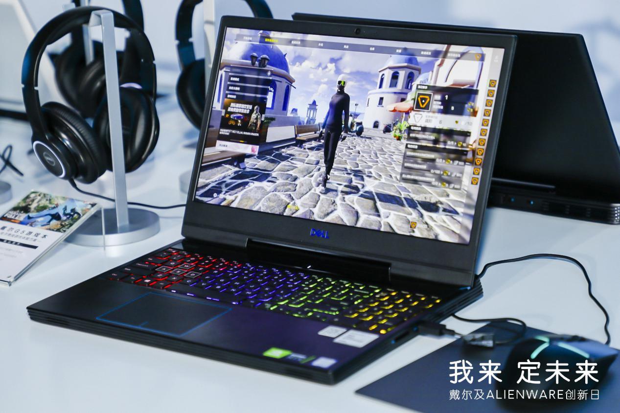 绽放酷炫光芒 为玩家带来四区域RGB背光键盘