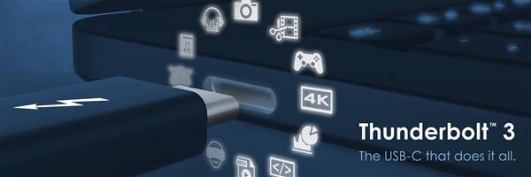 USB推广组织首次公布了即将发布的基于雷电协议的USB 4标准