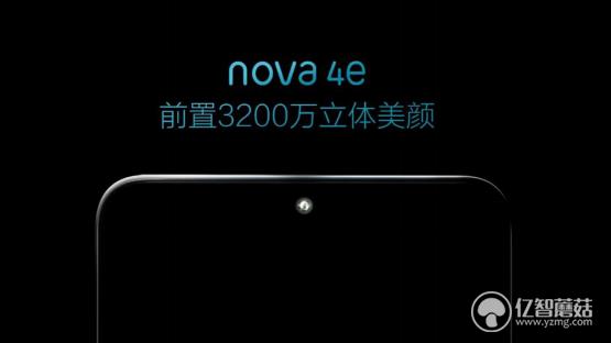 华为nova系列为满足热爱自拍的年轻消费群体