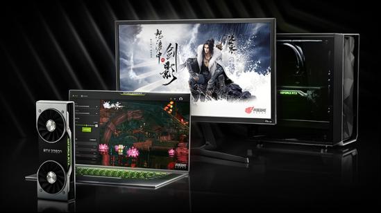 NVIDIA和国内首家上市游戏直播平台——虎牙直播展开合作