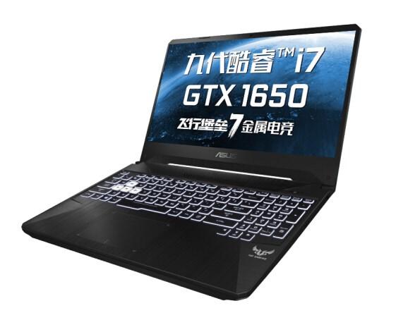 英伟达GTX1650显卡