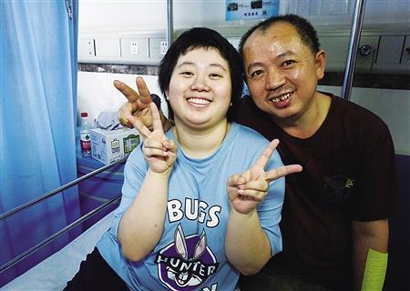 19岁患癌女孩为父征婚:不想在走后他孤独一人