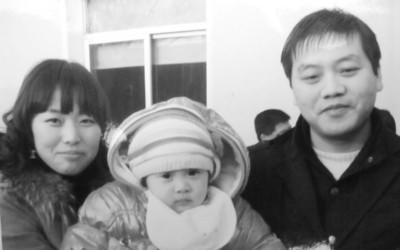 潘晶晶、阿旺和孩子,短暂的幸福定格在一张照片上