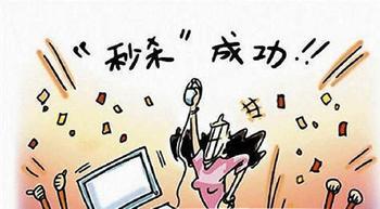 老婆网购花18万  惹媳妇生气后果很严重