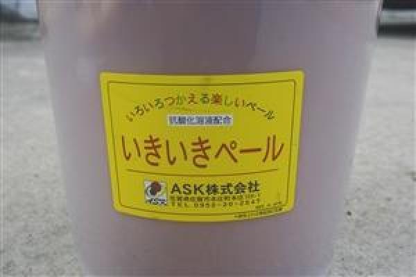 """日本垃圾桶成神桶""""具体有什么效果?"""""""