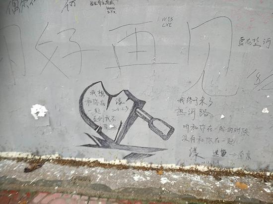 南京涂鸦墙被清理 墙面变得单调让不少网友觉得可惜