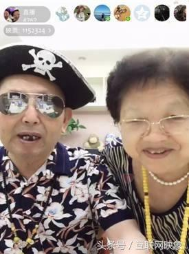 八旬奶奶开直播晒幸福,你有看了吗,很多网友看了、笑了、哭了