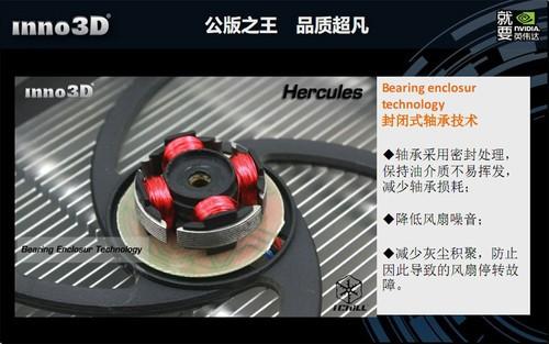 可拆洗风扇 大力神散热GTX560Ti冰龙发布