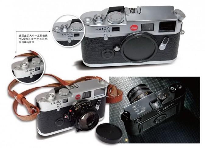 徕卡M6相机照相效果怎么样