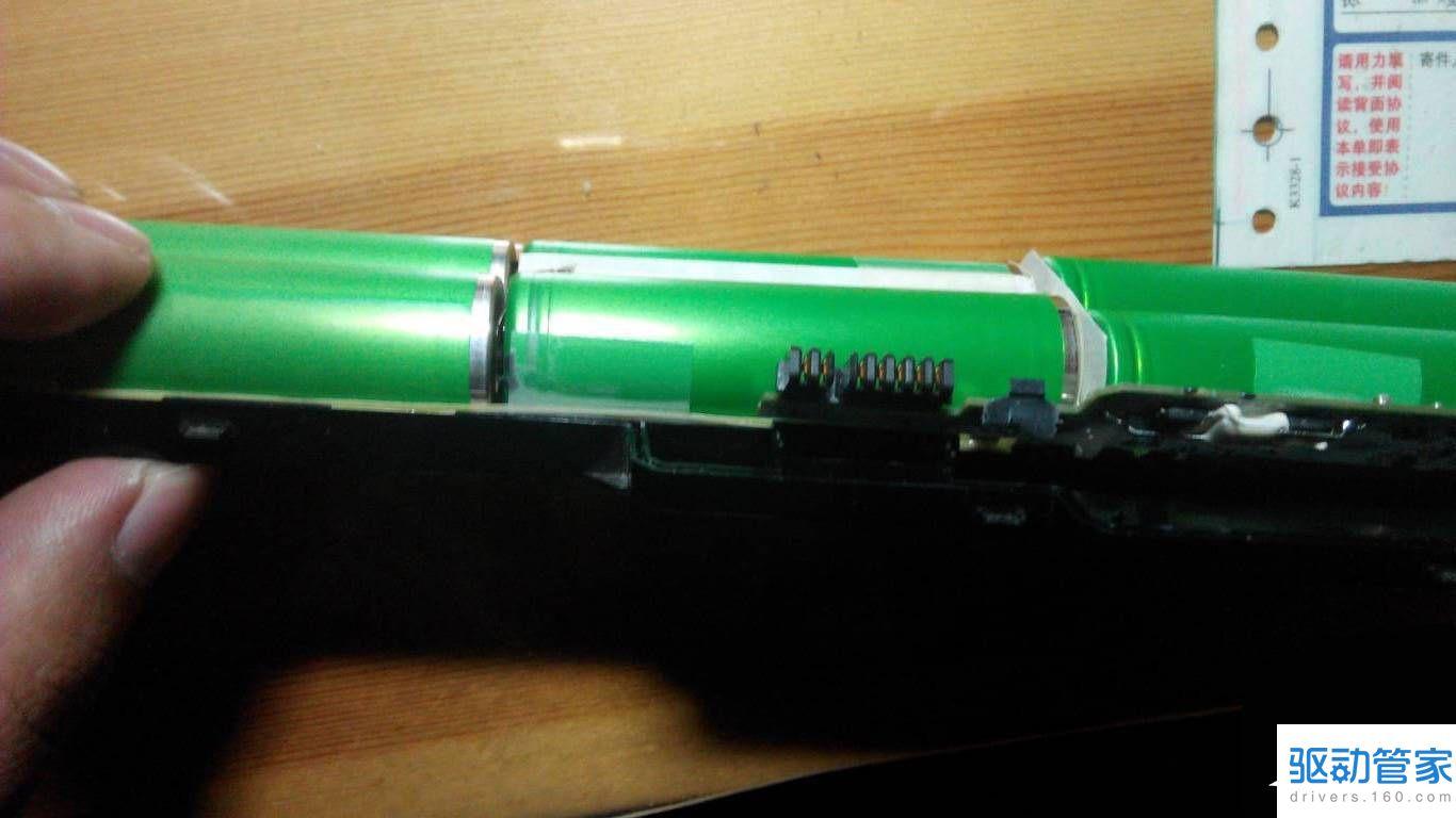 有关笔记本电池拆解的详细步骤分享