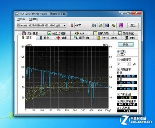 清华同方S40H超极本评测
