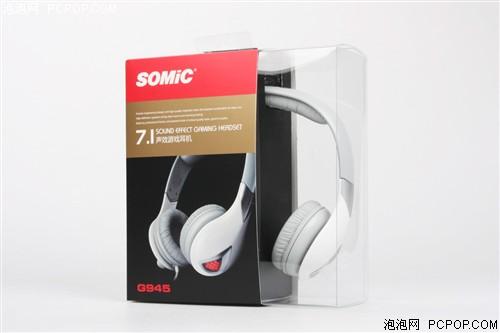 硕美科G945耳机