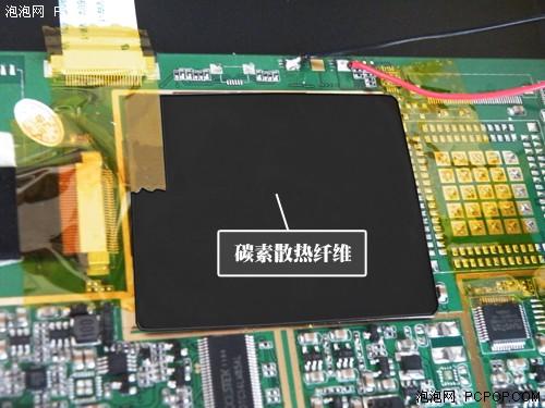 纽曼K97平板电脑 详细评测之真机拆解