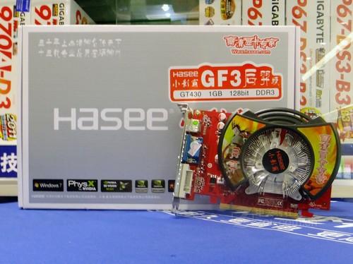 小影霸gt430GF3后羿版显卡