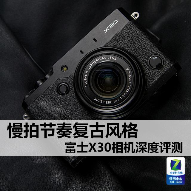 复古数码相机的收藏价值