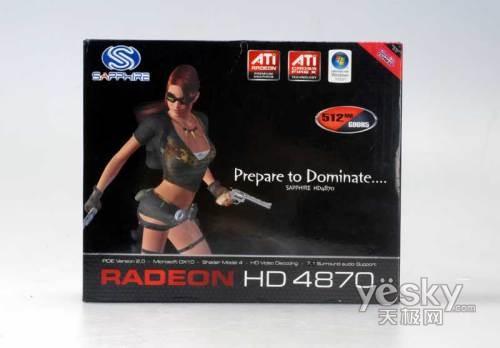 蓝宝石HD4870的包装