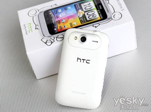 图为:HTC A510e