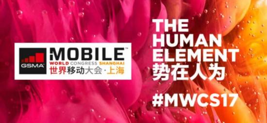 mwc2017首日报告 手机黑科技数不胜数