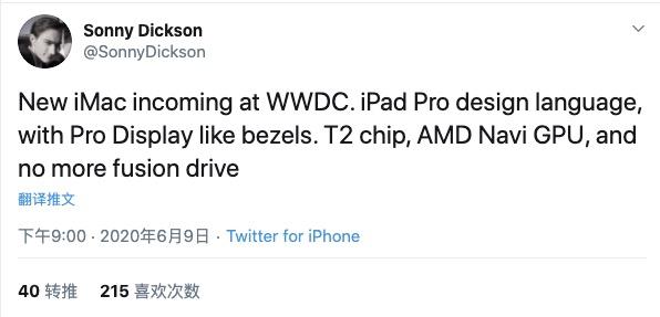 全新 iMac 外观类似 Pro Display XDR 显示器