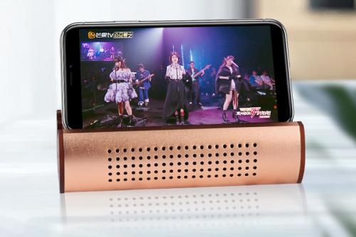 集精美、实用、智能、便捷于一体的台式手机支架音响