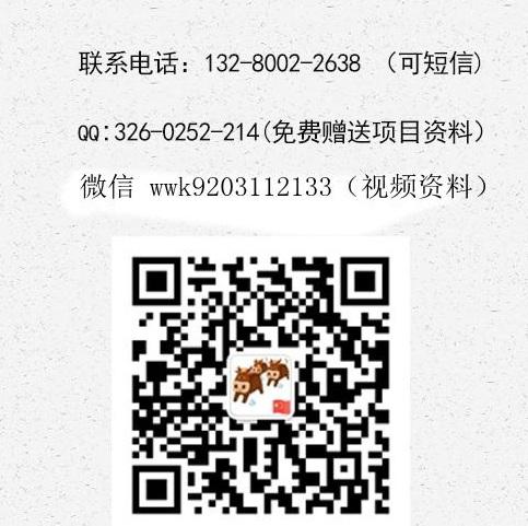 淘汰郎火锅食材超市加盟总部咨询