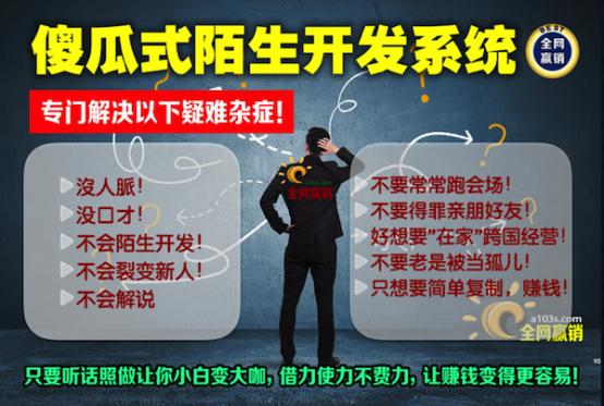 20210111022543157 - 销模式【揭秘】怎么推广东森【内幕】东森eck全网赢