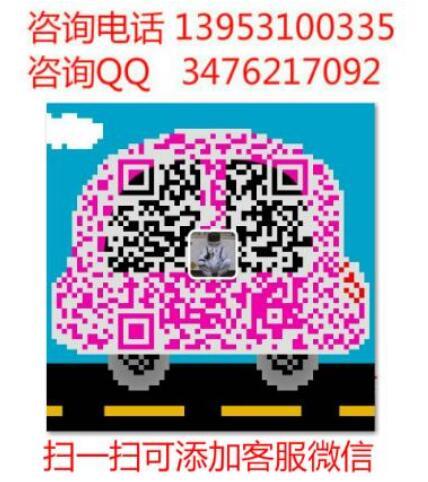 CHARLIE'S粉红汉堡加盟费用多少【总部】