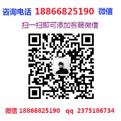 霸王牛肉火锅店加盟费用多少【总部咨询】
