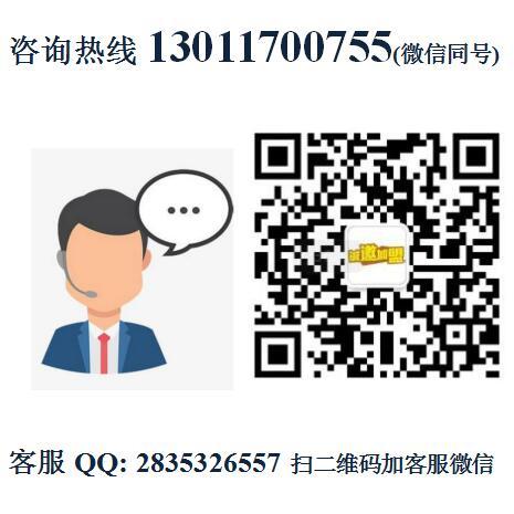 大本营自助特色火锅海鲜牛排加盟费详情加盟电话(认准总店)