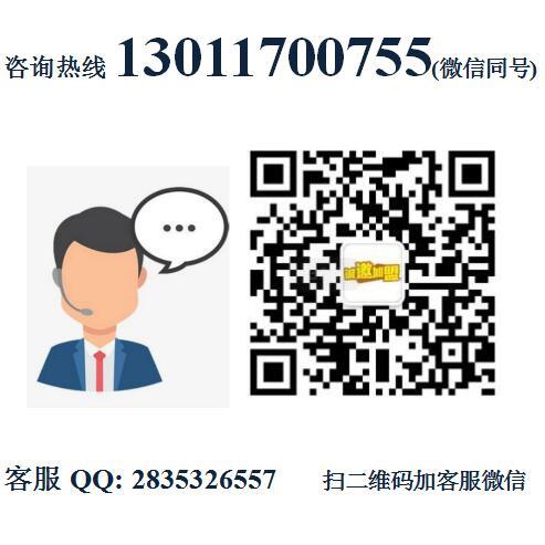 上海网红蟹黄拌饭加盟费详情加盟电话(认准总店)