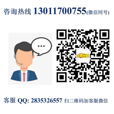 大叹号啤酒屋加盟费用详情(总店咨询)